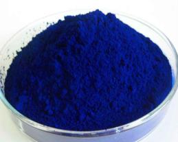 High-Quality-4860-Cobalt-Oxide-Blue-P